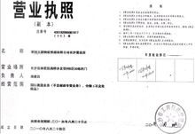 武汉到资源县物流公司