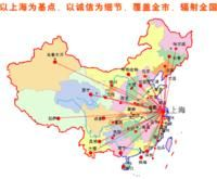 武汉到辽宁市西市区行李托运每日往返