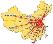 武汉到黄山物流公司