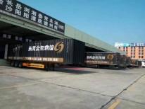 武汉到凉城县行李托运每日往返