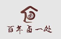 武汉到辽宁市大东区行李托运每日往返