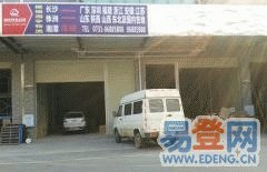 武汉到大石桥市行李托运每日往返